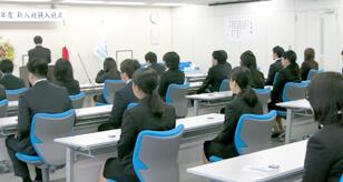 新卒入社の研修